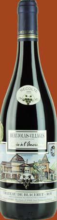 Beaujolais Villages Cuvée Prestige à l'Ancienne - Vieilles Vignes